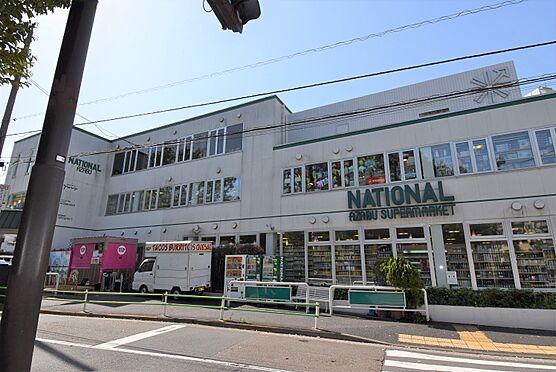 区分マンション-港区南麻布5丁目 National Azabu supermarket 徒歩3分(170m)