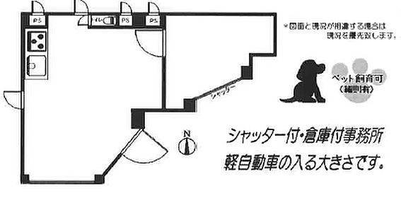 店舗事務所(建物一部)-横浜市鶴見区鶴見中央5丁目 間取り
