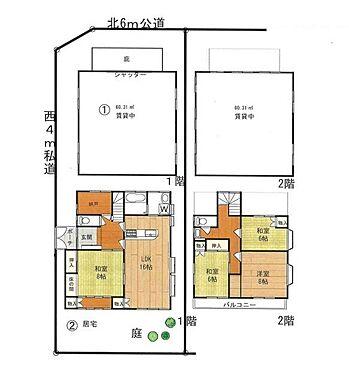 住宅付店舗(建物全部)-足立区西竹の塚2丁目 間取り