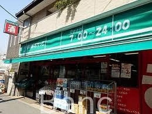 中古マンション-品川区旗の台2丁目 まいばすけっと長原店 徒歩10分。 770m