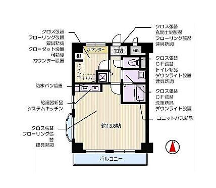 区分マンション-大阪市淀川区新高3丁目 間取り
