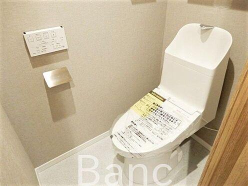 中古マンション-横浜市鶴見区市場上町 トイレ お気軽にお問合せくださいませ。