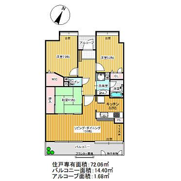マンション(建物一部)-那珂川市松木1丁目 間取り