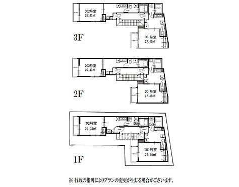 アパート-新座市新堀3丁目 間取図