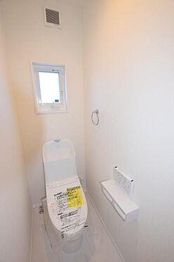 新築一戸建て-仙台市青葉区吉成3丁目 トイレ