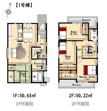 新築一戸建て-豊田市高美町7丁目 使いやすい間取りの4LDK!主寝室には大型のWICがある為、収納力がバッチリです◎
