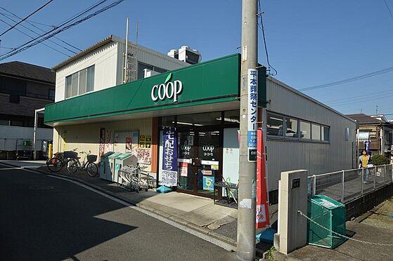 アパート-横浜市神奈川区白幡仲町 最寄りのスーパーまで徒歩3分。