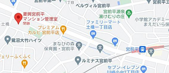 区分マンション-川崎市宮前区土橋2丁目 その他