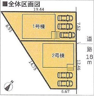 新築一戸建て-春日井市東野町6丁目 【2号棟】並列駐車2台可