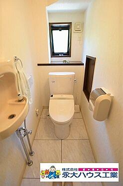 中古一戸建て-黒川郡大和町もみじケ丘3丁目 トイレ