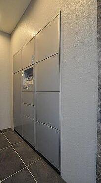 マンション(建物一部)-大阪市浪速区下寺3丁目 宅配ボックス完備