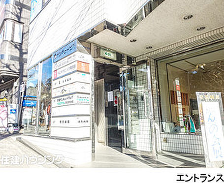 マンション(建物一部)-渋谷区神宮前1丁目 玄関