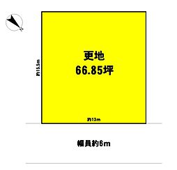 湖西線 大津京駅 バス22分 比叡平3丁目東下車 徒歩1分