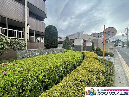 中古マンション-仙台市太白区長町8丁目 その他