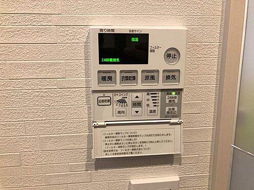 戸建賃貸-江南市高屋町十六田 浴室乾燥・暖房機能完備。