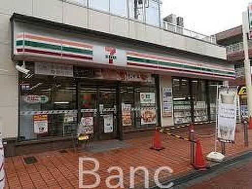 中古マンション-横浜市青葉区美しが丘1丁目 セブンイレブン横浜たまプラーザ店 徒歩7分。 520m