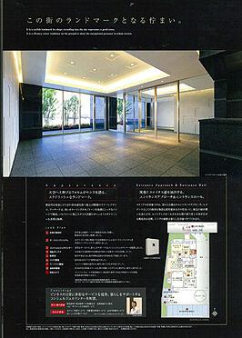 マンション(建物一部)-大阪市浪速区桜川2丁目 分譲時のパンフレットに掲載されたエントランスイメージパースです。
