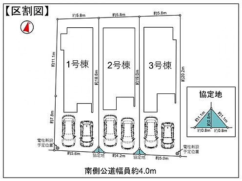 新築一戸建て-福岡市南区西長住3丁目 全体区画図です。