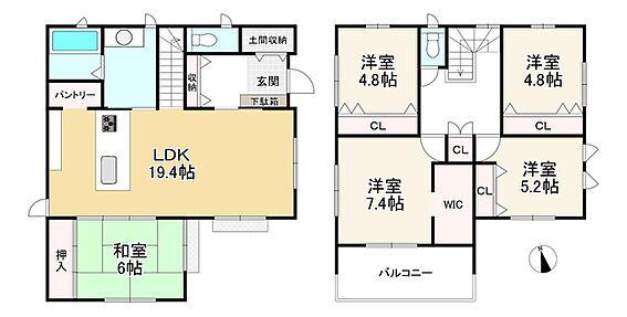 新築一戸建て-神戸市北区星和台2丁目 間取り