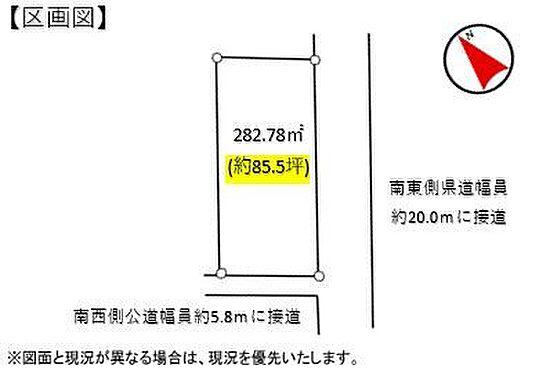 土地-みよし市三好町井ノ花 大通りに面した整形地!!