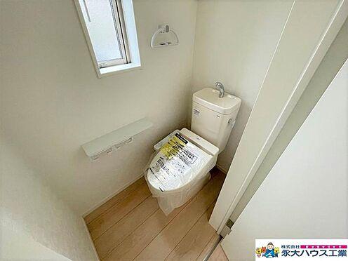 戸建賃貸-奥州市水沢泉町 トイレ