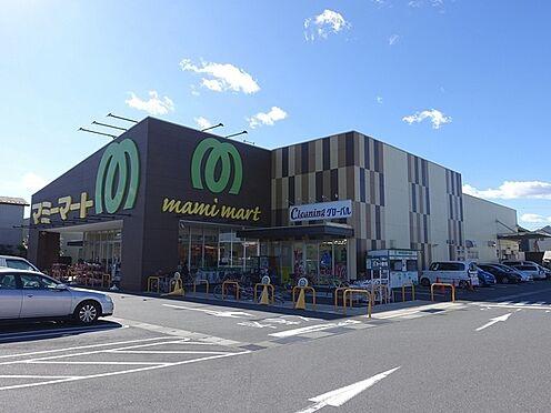 建物全部その他-松戸市古ケ崎1丁目 マミーマート松戸古ヶ崎店まで320m、徒歩約4分!スーパーまで近く毎日の買物に大変便利です!