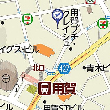 区分マンション-世田谷区用賀4丁目 その他