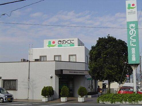 アパート-和歌山市野崎 【銀行】きのくに信用金庫 野崎支店まで685m