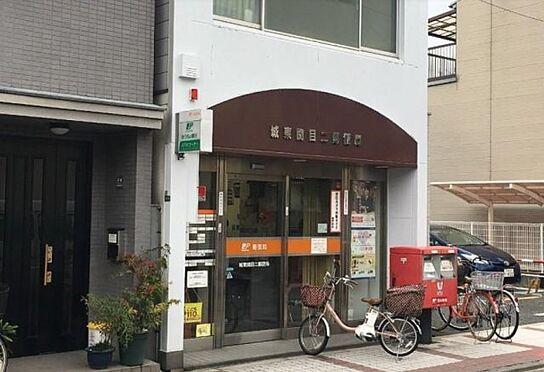 中古マンション-大阪市城東区中央3丁目 城東関目二郵便局約320mです