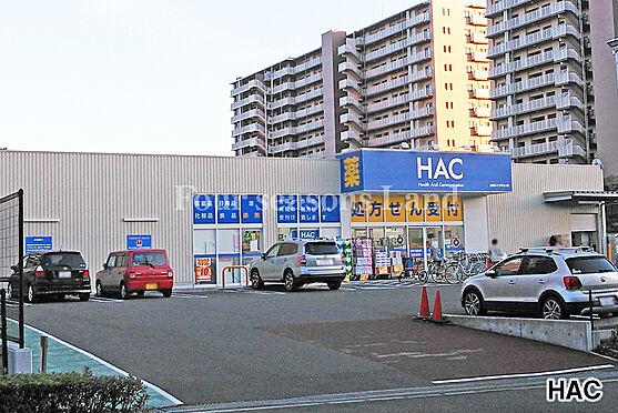 店舗(建物一部)-藤沢市大庭 【ドラッグストア】ハック湘南ライフタウン店まで402m