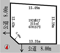 札幌市営東西線 発寒南駅 バス11分 平和1条8丁目下車 徒歩8分