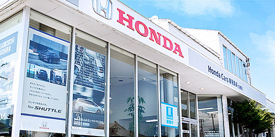 アパート-新潟市南区高井興野 Honda Cars新潟県央白根店
