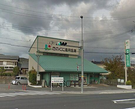 アパート-和歌山市六十谷 【銀行】きのくに信用金庫 六十谷支店まで196m