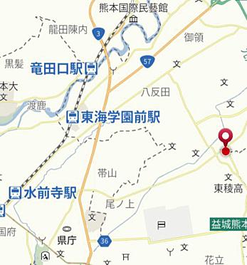 マンション(建物一部)-熊本市東区小峯2丁目 その他