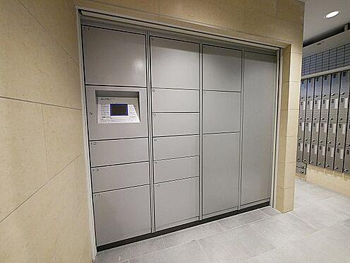 マンション(建物一部)-大阪市浪速区桜川2丁目 宅配ボックスもあるのでお出かけの時も安心。