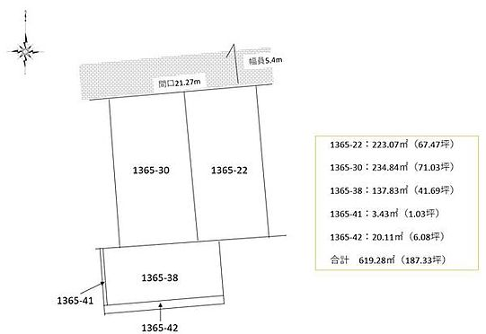 マンション(建物全部)-札幌市中央区南七条西17丁目 土地全5筆 619.28平米(187.33坪)