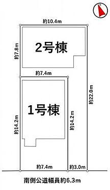 新築一戸建て-名古屋市南区戸部町3丁目 限定2棟販売!