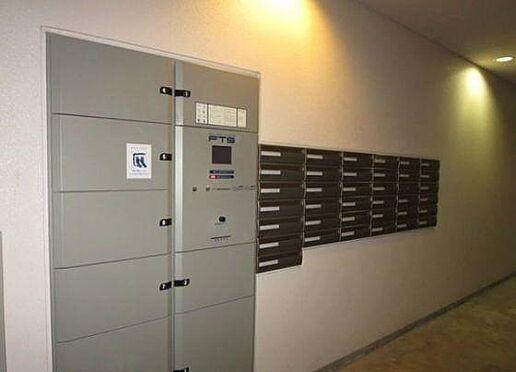区分マンション-大阪市中央区島之内1丁目 お出かけの際に便利な宅配ボックス