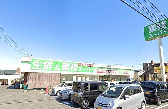 マンション(建物一部)-北九州市小倉南区津田新町1丁目 業務スーパー下曽根店。600m。徒歩8分。