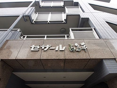 マンション(建物一部)-板橋区徳丸7丁目 その他