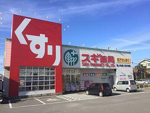 新築一戸建て-西尾市今川町一本松 スギ薬局 約700m(徒歩約9分)