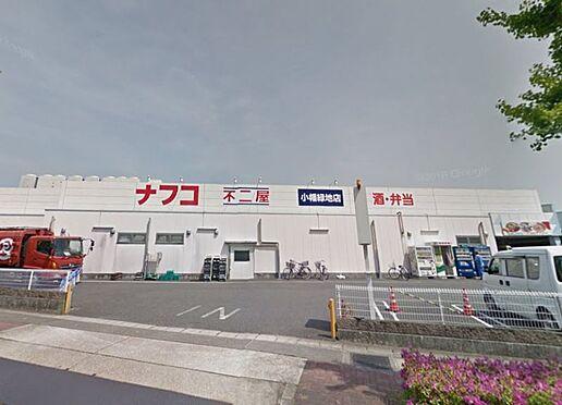 中古マンション-名古屋市守山区西城2丁目 ナフコ守山店まで徒歩約7分(519m)