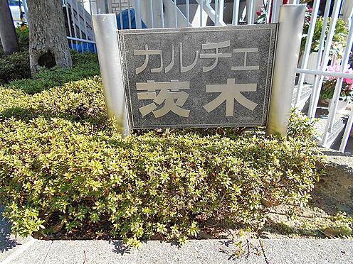 マンション(建物一部)-茨木市豊原町 その他