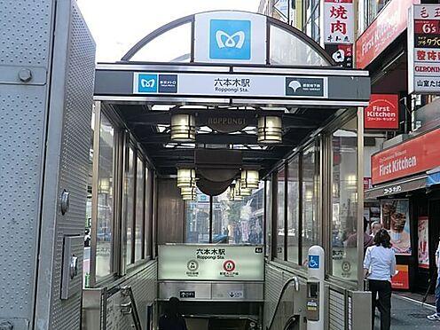 中古マンション-港区西麻布2丁目 (最寄駅)東京メトロ日比谷線六本木駅