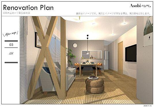 中古一戸建て-岡崎市上地1丁目 【リノベーションプラン】950万円プラン。お客様のご要望に応じてプランのご提案をいたします