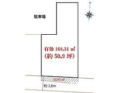 阪和線 和泉府中駅 徒歩23分