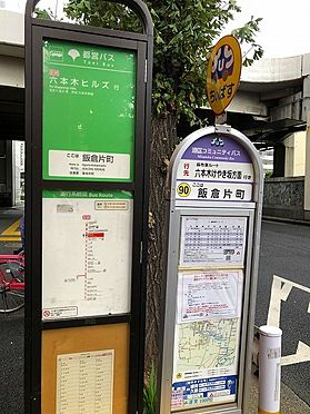 店舗(建物一部)-港区六本木5丁目 目の前に六本木ヒルズ方面バス停ございます