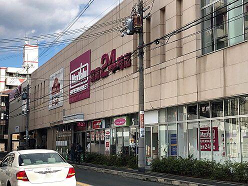 マンション(建物一部)-大阪市城東区今福西1丁目 マックスバリュ小阪店(323m)