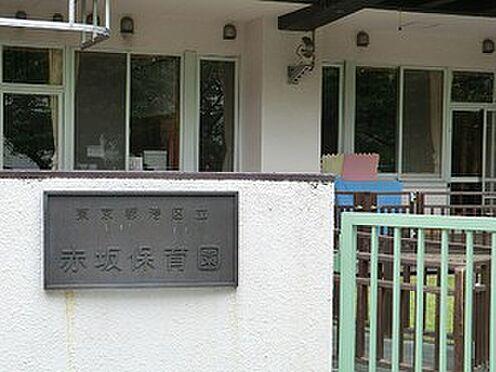 マンション(建物一部)-港区六本木3丁目 周辺環境:港区立赤坂保育園