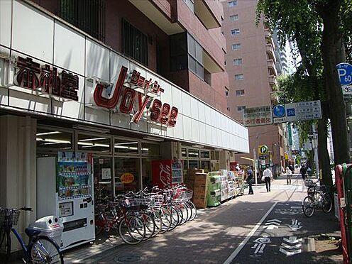 マンション(建物一部)-豊島区 スーパー赤札堂 池袋ジョイシー店まで1011m